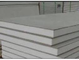 Betopan panel fiyatları